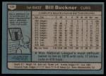 1980 Topps #135  Bill Buckner  Back Thumbnail