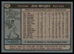 1980 Topps #524  Jim Wright    Back Thumbnail