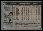 1980 Topps #216  Phil Mankowski  Back Thumbnail