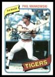1980 Topps #216  Phil Mankowski  Front Thumbnail