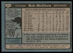 1980 Topps #357  Bob McClure  Back Thumbnail