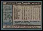 1980 Topps #507  Leon Roberts  Back Thumbnail