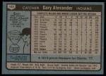 1980 Topps #141  Gary Alexander  Back Thumbnail