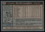 1980 Topps #326  Bo McLaughlin  Back Thumbnail