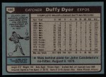 1980 Topps #446  Duffy Dyer  Back Thumbnail