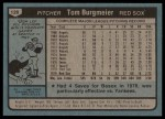 1980 Topps #128  Tom Burgmeier  Back Thumbnail