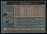 1980 Topps #217  Ed Halicki  Back Thumbnail