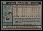 1980 Topps #359  Randy Moffitt  Back Thumbnail