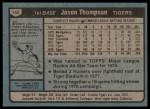 1980 Topps #150  Jason Thompson  Back Thumbnail