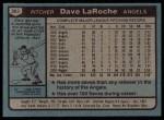 1980 Topps #263  Dave LaRoche    Back Thumbnail