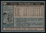 1980 Topps #403  Pete Redfern    Back Thumbnail