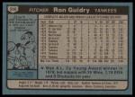 1980 Topps #300  Ron Guidry  Back Thumbnail
