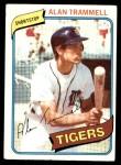 1980 Topps #232  Alan Trammell  Front Thumbnail