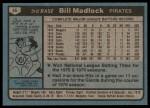 1980 Topps #55  Bill Madlock  Back Thumbnail