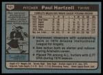 1980 Topps #721  Paul Hartzell  Back Thumbnail