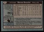 1980 Topps #52  Warren Brusstar  Back Thumbnail