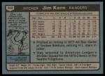 1980 Topps #369  Jim Kern  Back Thumbnail