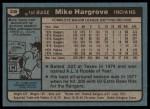 1980 Topps #308  Mike Hargrove  Back Thumbnail