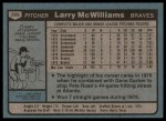 1980 Topps #309  Larry McWilliams  Back Thumbnail