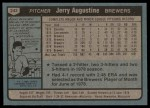 1980 Topps #243  Jerry Augustine  Back Thumbnail