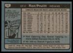 1980 Topps #13  Ron Pruitt  Back Thumbnail