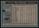 1980 Topps #397  Roy Thomas    Back Thumbnail