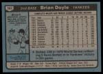1980 Topps #582  Brian Doyle  Back Thumbnail