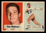 1957 Topps #63  Ray Mathews  Front Thumbnail