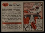 1957 Topps #63  Ray Mathews  Back Thumbnail
