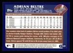 2003 Topps #259  Adrian Beltre  Back Thumbnail