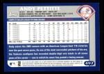 2003 Topps #497  Andy Pettitte  Back Thumbnail