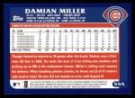 2003 Topps #555  Damian Miller  Back Thumbnail