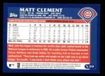2003 Topps #539  Matt Clement  Back Thumbnail