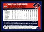2003 Topps #611  Chris Magruder  Back Thumbnail