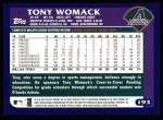 2003 Topps #193  Tony Womack  Back Thumbnail