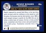 2003 Topps #685   -  Kenny Rogers Award Winners Back Thumbnail