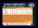 2003 Topps #191  Ramon Hernandez  Back Thumbnail