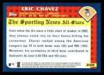 2003 Topps #359   -  Eric Chavez All-Star Back Thumbnail