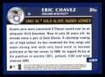 2003 Topps #689   -  Eric Chavez Award Winners Back Thumbnail