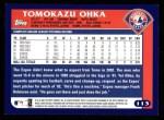 2003 Topps #113  Tomo Ohka  Back Thumbnail