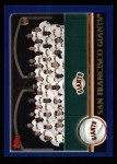 2003 Topps #654   San Francisco Giants Team Front Thumbnail