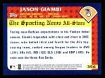 2003 Topps #356   -  Jason Giambi All-Star Back Thumbnail