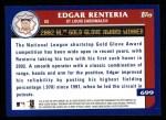 2003 Topps #699   -  Edgar Renteria Award Winners Back Thumbnail