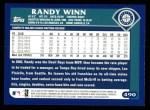 2003 Topps #490  Randy Winn  Back Thumbnail
