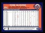2003 Topps #577  Tom Glavine  Back Thumbnail