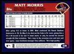2003 Topps #68  Matt Morris  Back Thumbnail