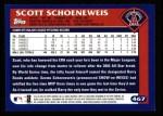 2003 Topps #467  Scott Schoeneweis  Back Thumbnail