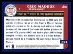 2003 Topps #694   -  Greg Maddux Award Winners Back Thumbnail