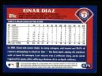 2003 Topps #475  Einar Diaz  Back Thumbnail