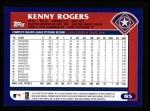 2003 Topps #85  Kenny Rogers  Back Thumbnail